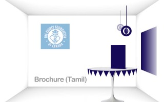 Kidney Health - Brochure (Tamil)