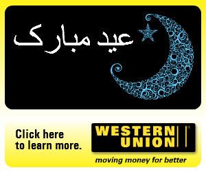 WU Web Banner