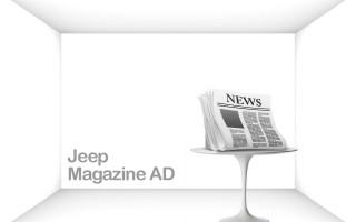 press_jeep