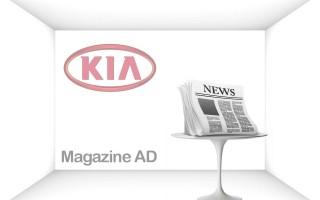 press_kia