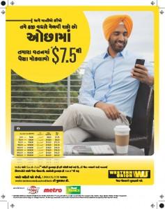 WU Press Ad (Gujarati)