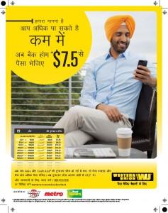 WU Press Ad (Hindi)