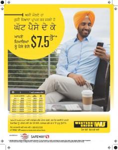 WU Press Ad (Punjabi)