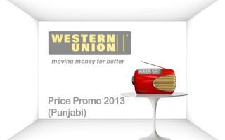 wu_radio_price_pun